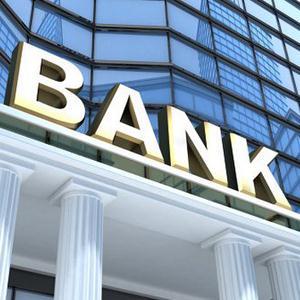 Банки Судогды