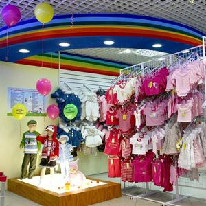 Детские магазины Судогды