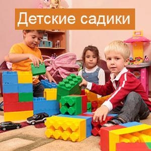 Детские сады Судогды