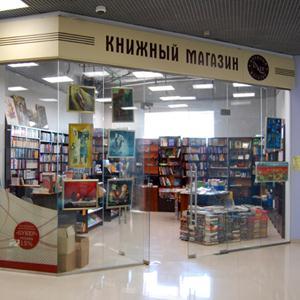 Книжные магазины Судогды