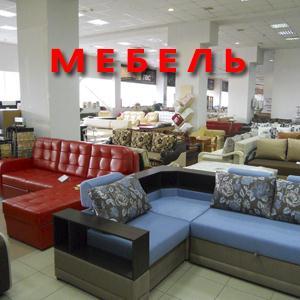 Магазины мебели Судогды