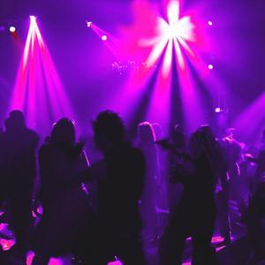 Ночные клубы Судогды