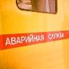 Аварийные службы в Судогде