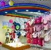 Детские магазины в Судогде