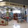 Книжные магазины в Судогде