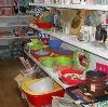 Магазины хозтоваров в Судогде