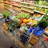 Магазины продуктов в Судогде