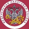 Налоговые инспекции, службы в Судогде