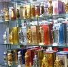 Парфюмерные магазины в Судогде