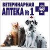 Ветеринарные аптеки в Судогде