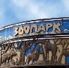 Зоопарки в Судогде