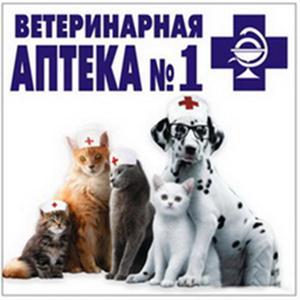 Ветеринарные аптеки Судогды
